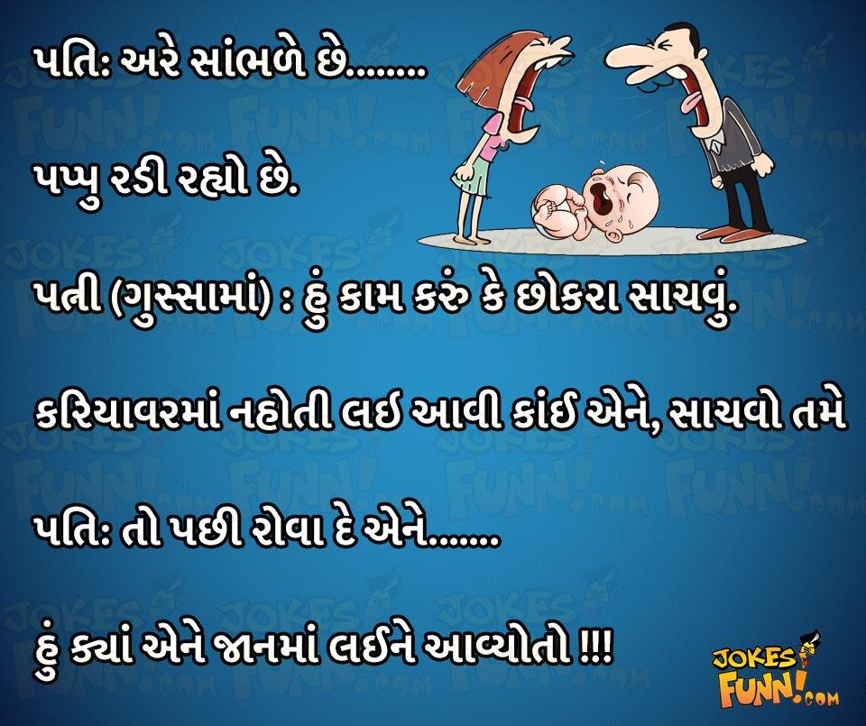 Quotes For Husband And Wife Quarrels: Husband Wife Quarrel