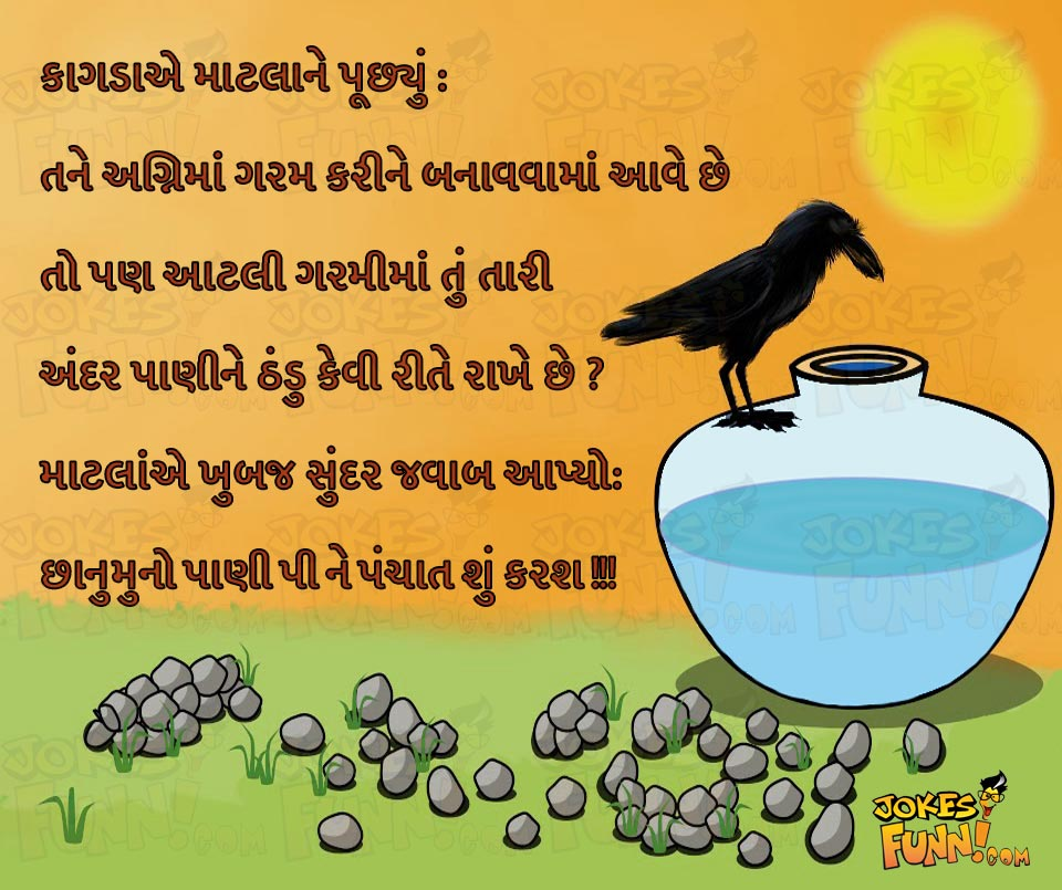 Thirsty Crow Drinking Water From a Pot - The Funniest Jokes Ever